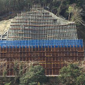 県道新見川上線 法面工事